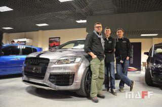 Tapicerka samochodowa Audi Q7-transformers - 4